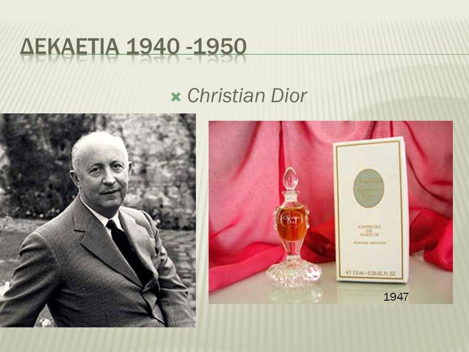 Δεκαετια 1940 -1950 Christian Dior 1947