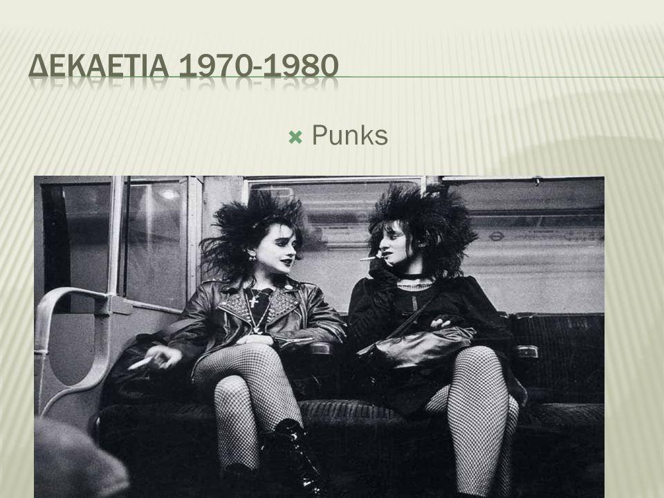 Δεκαετια 1970-1980 Punks