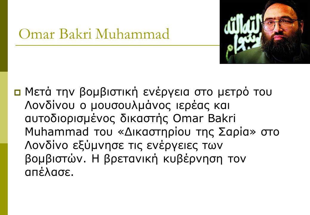 Omar Bakri Muhammad