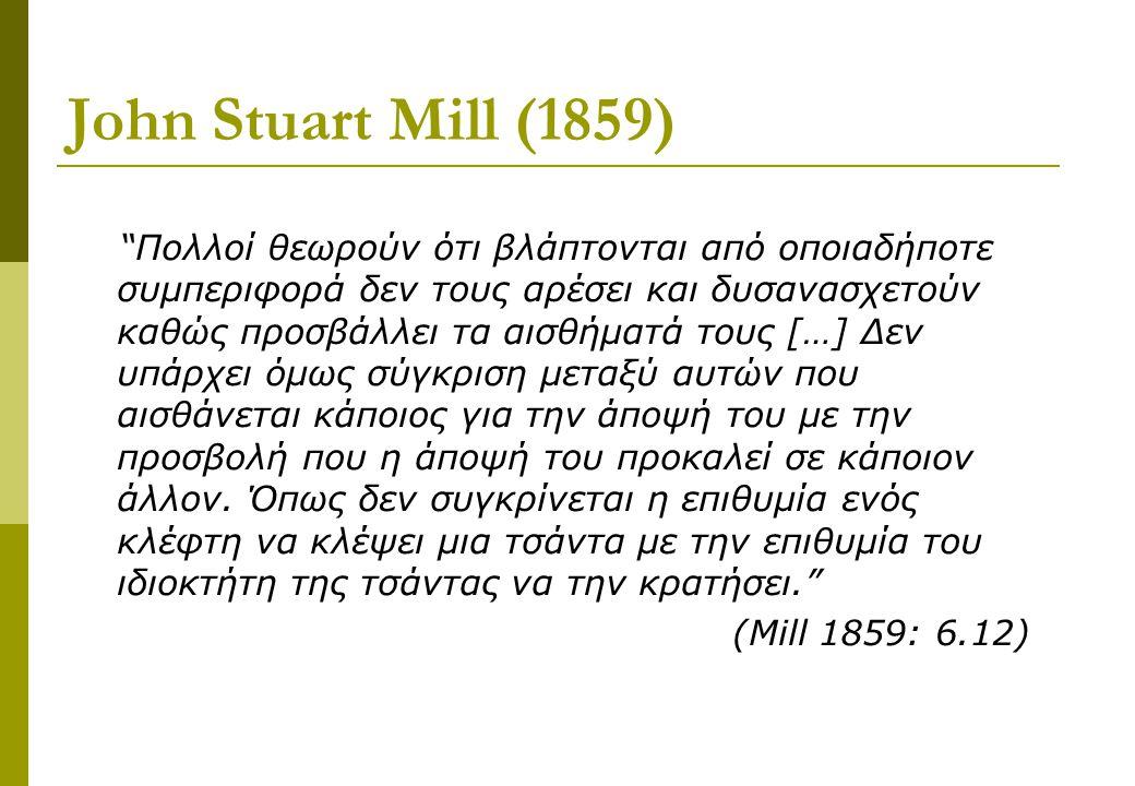 John Stuart Mill (1859)