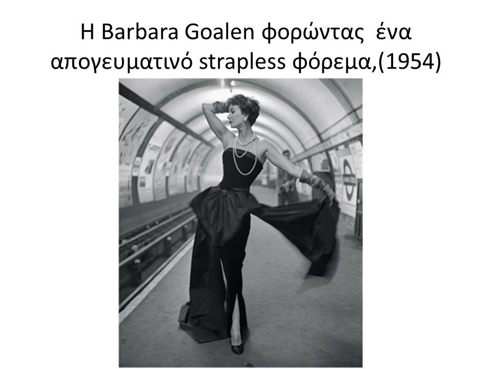 Η Βarbara Goalen φορώντας ένα απογευματινό strapless φόρεμα,(1954)