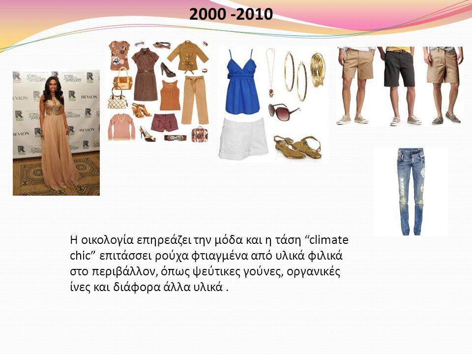 2000 -2010