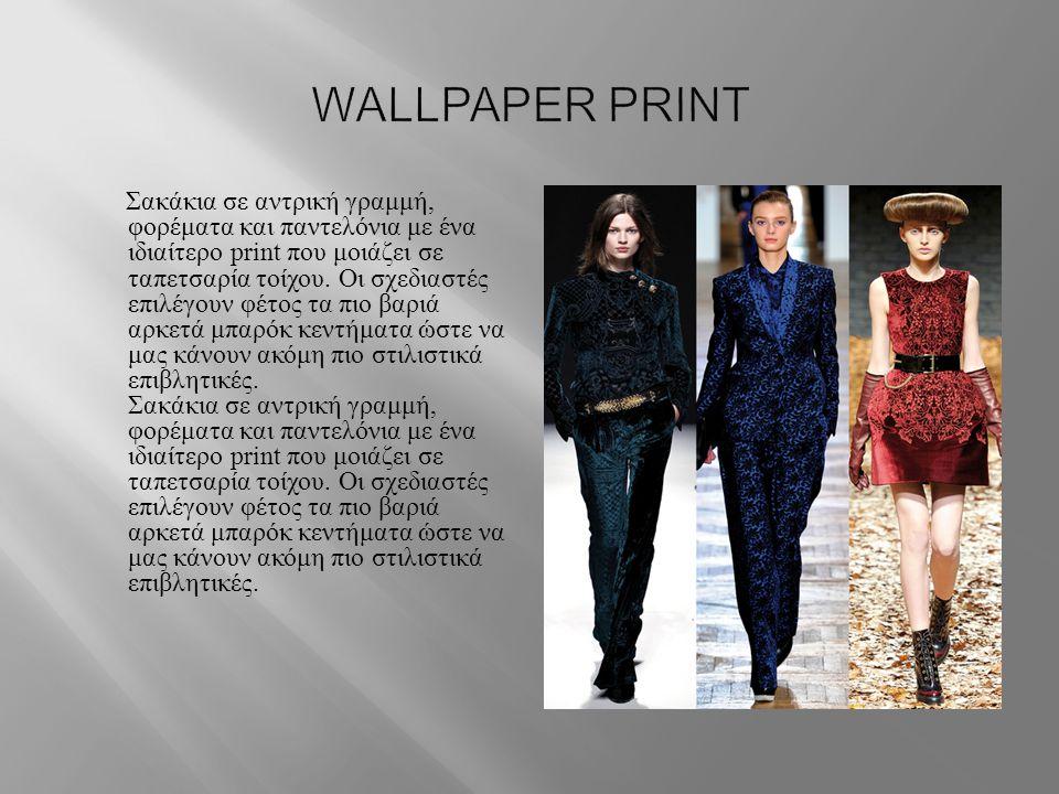 WALLPAPER PRINT