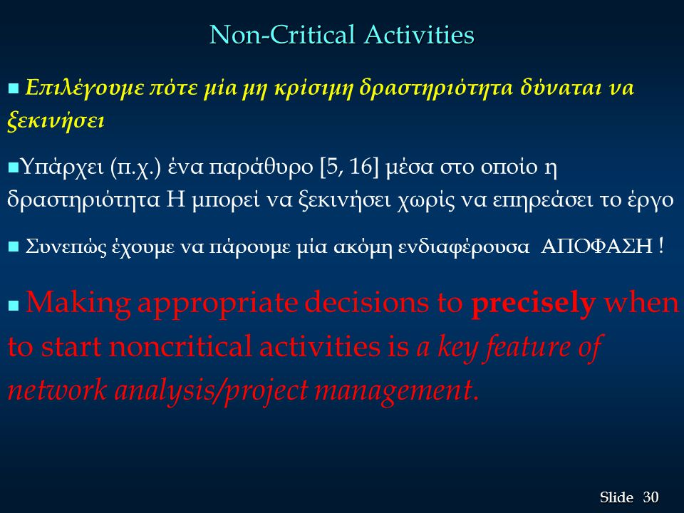 Non-Critical Activities