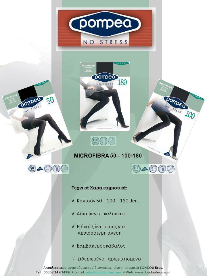 Τεχνικά Χαρακτηριστικά: √ Καλτσόν 50 – 100 – 180 den.