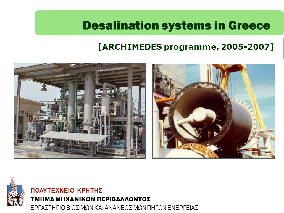 Desalination systems in Greece