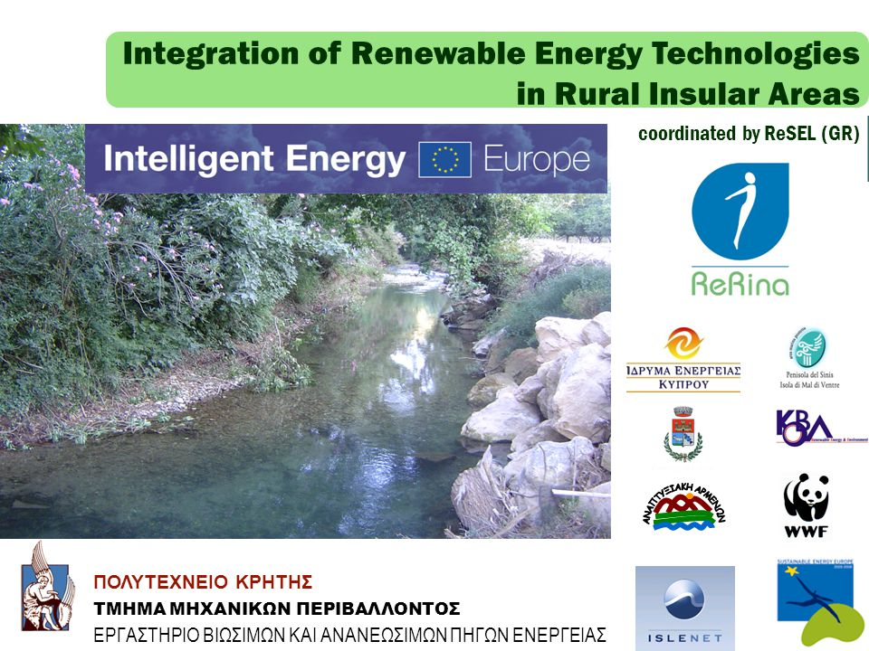 ΑΝΑΠΤΥΞΙΑΚΗ ΑΡΜΕΝΩΝ Integration of Renewable Energy Technologies
