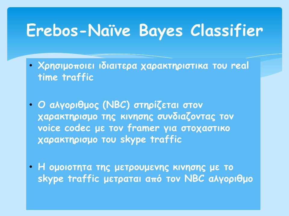 Erebos-Naïve Bayes Classifier