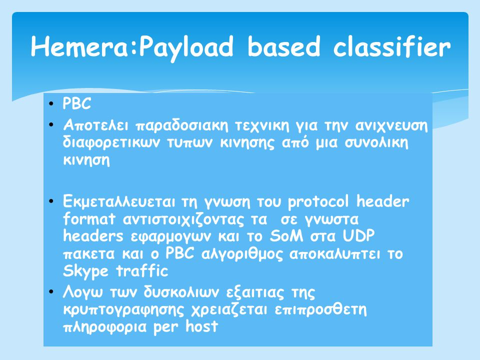 Hemera:Payload based classifier
