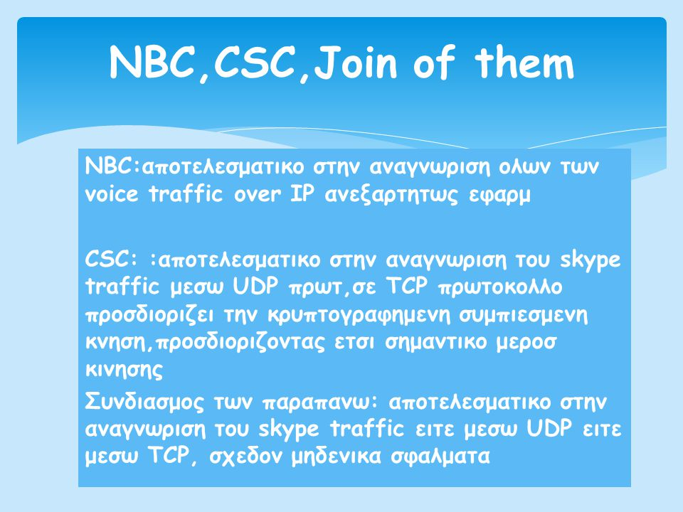 NBC,CSC,Join of them
