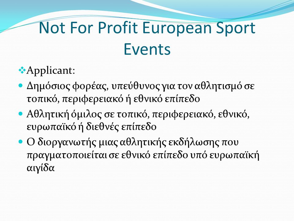 Not For Profit European Sport Events