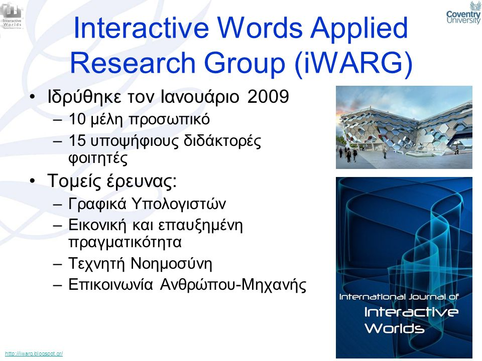 Interactive Words Applied Research Group (iWARG)