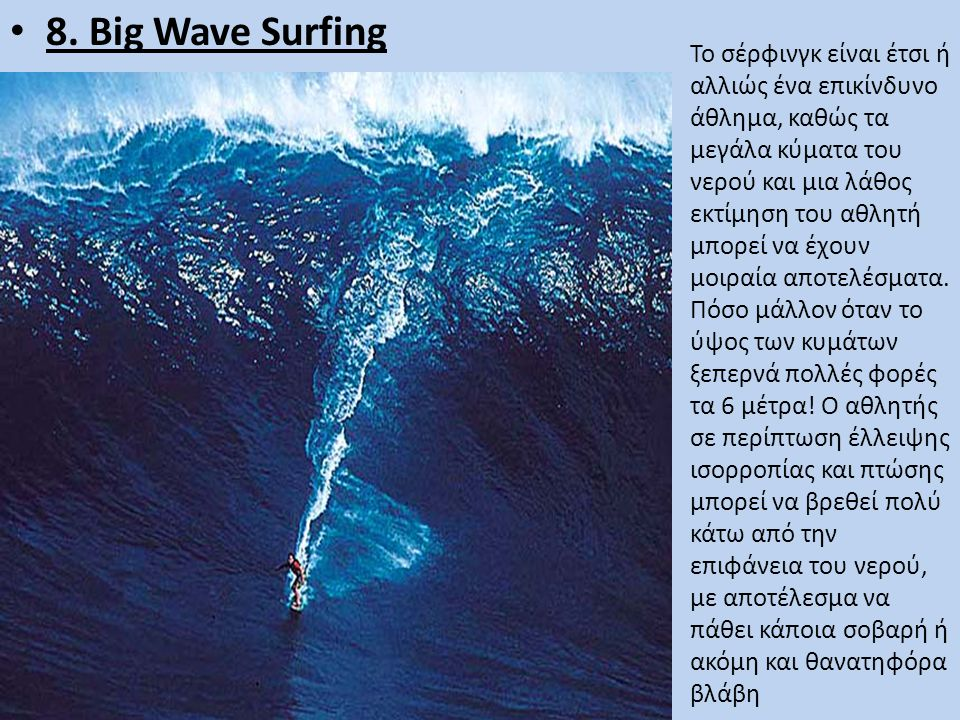 8. Big Wave Surfing