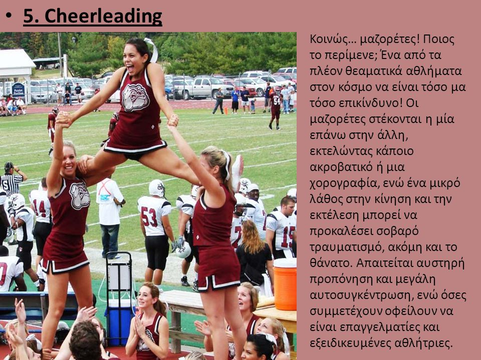 5. Cheerleading