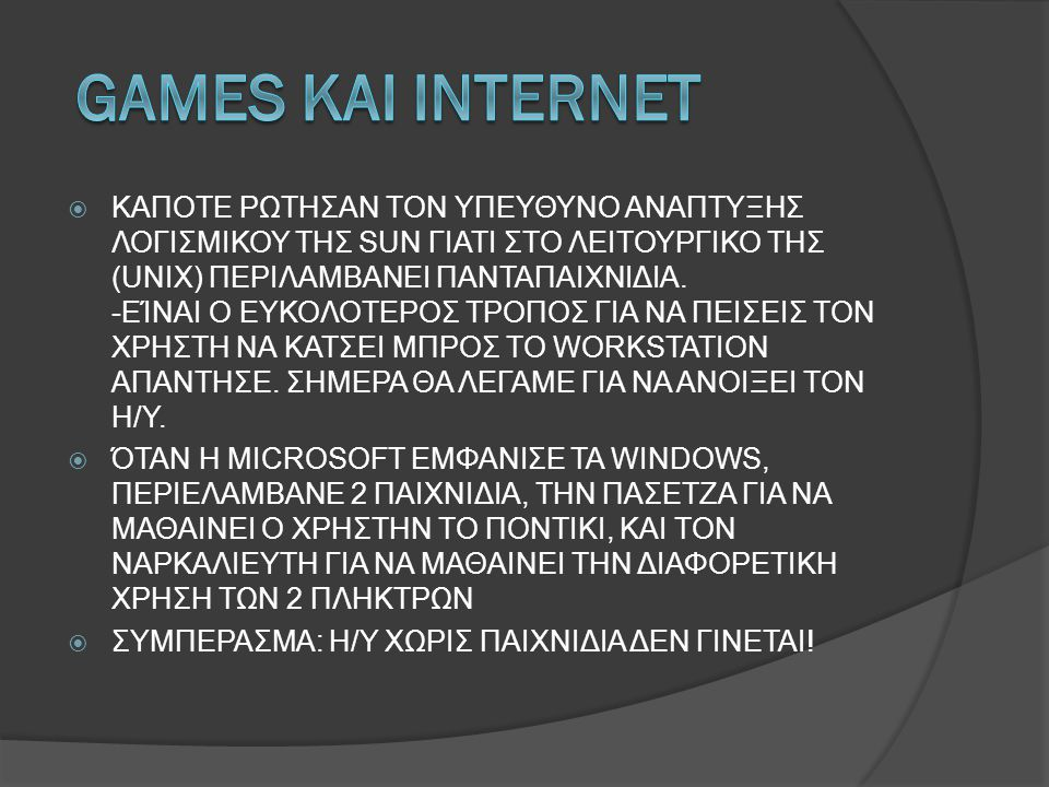 GAMES KAI INTERNET