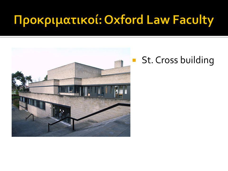 Προκριματικοί: Οxford Law Faculty