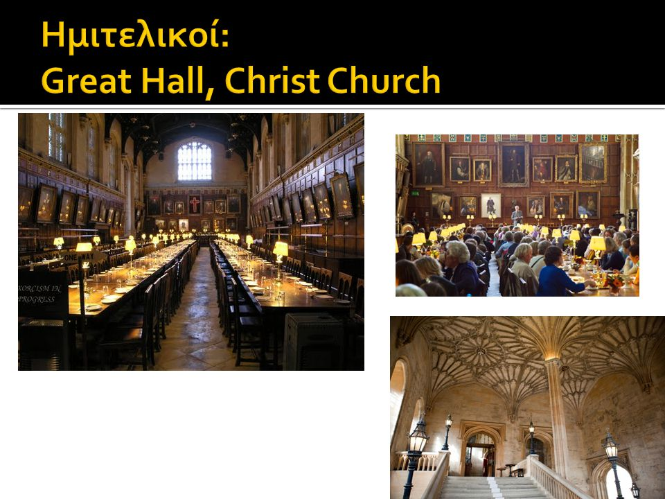 Ημιτελικοί: Great Hall, Christ Church