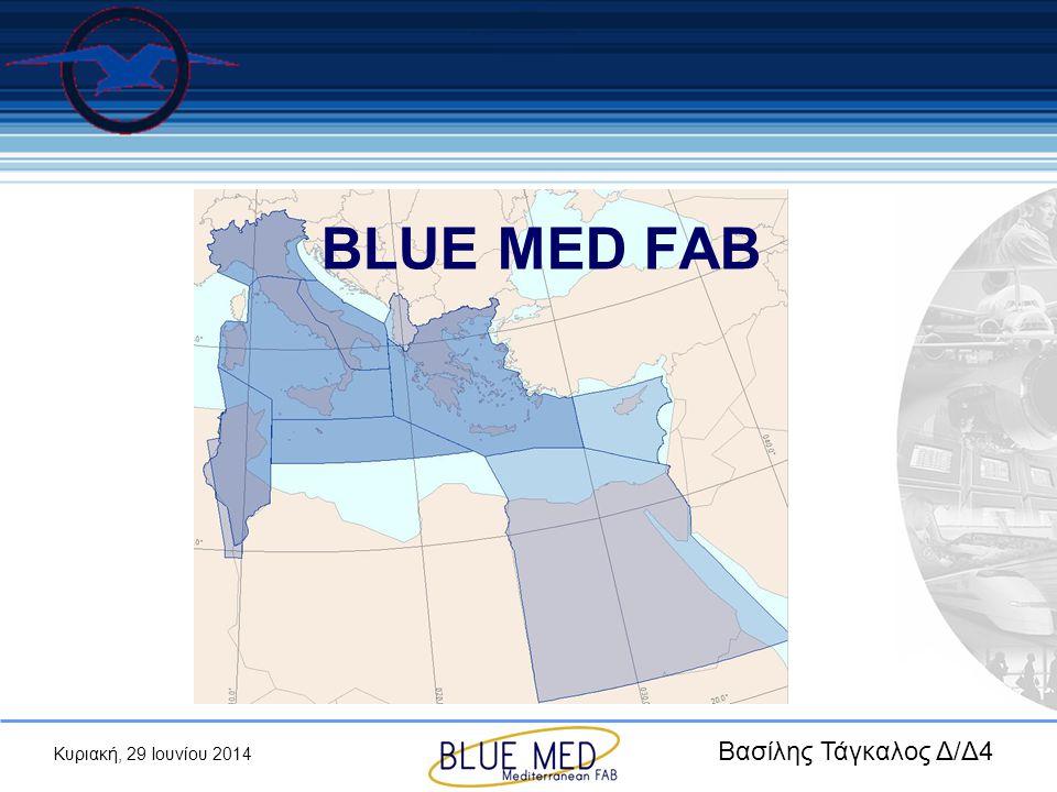 BLUE MED FAB Βασίλης Τάγκαλος Δ/Δ4