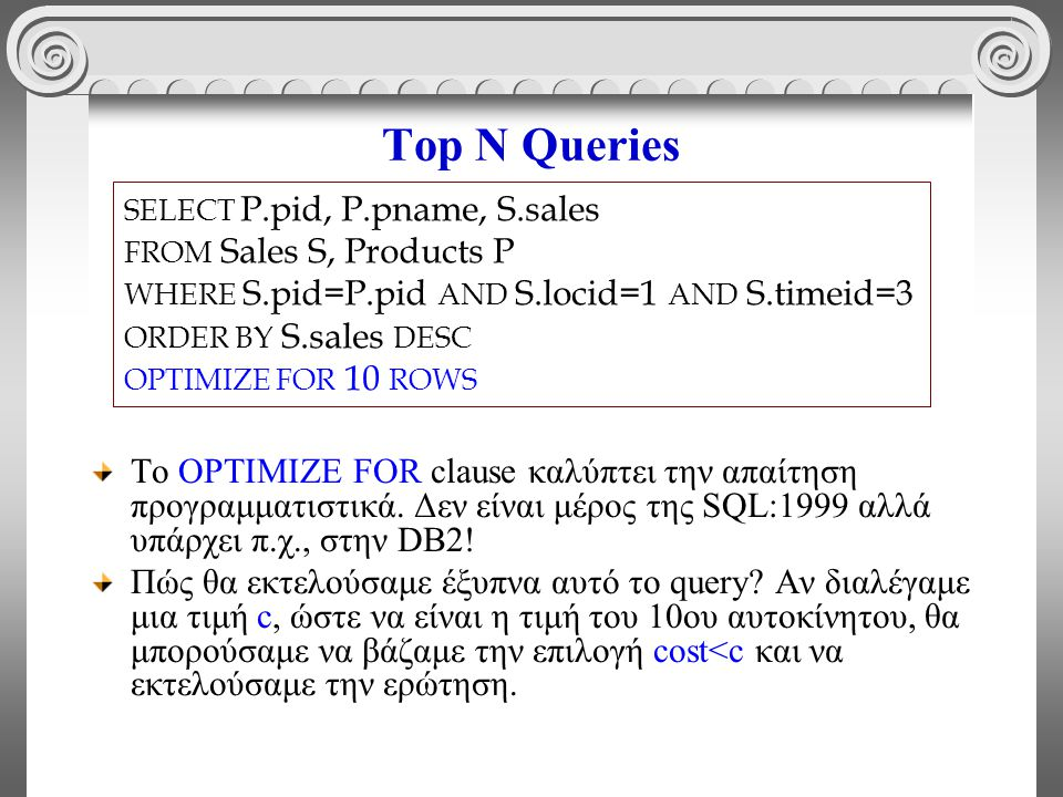 Top N Queries SELECT P.pid, P.pname, S.sales. FROM Sales S, Products P. WHERE S.pid=P.pid AND S.locid=1 AND S.timeid=3.
