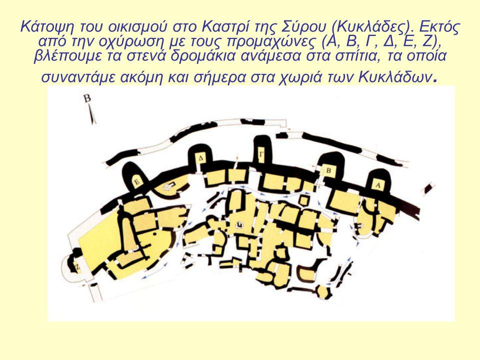Κάτοψη του οικισμού στο Καστρί της Σύρου (Κυκλάδες)
