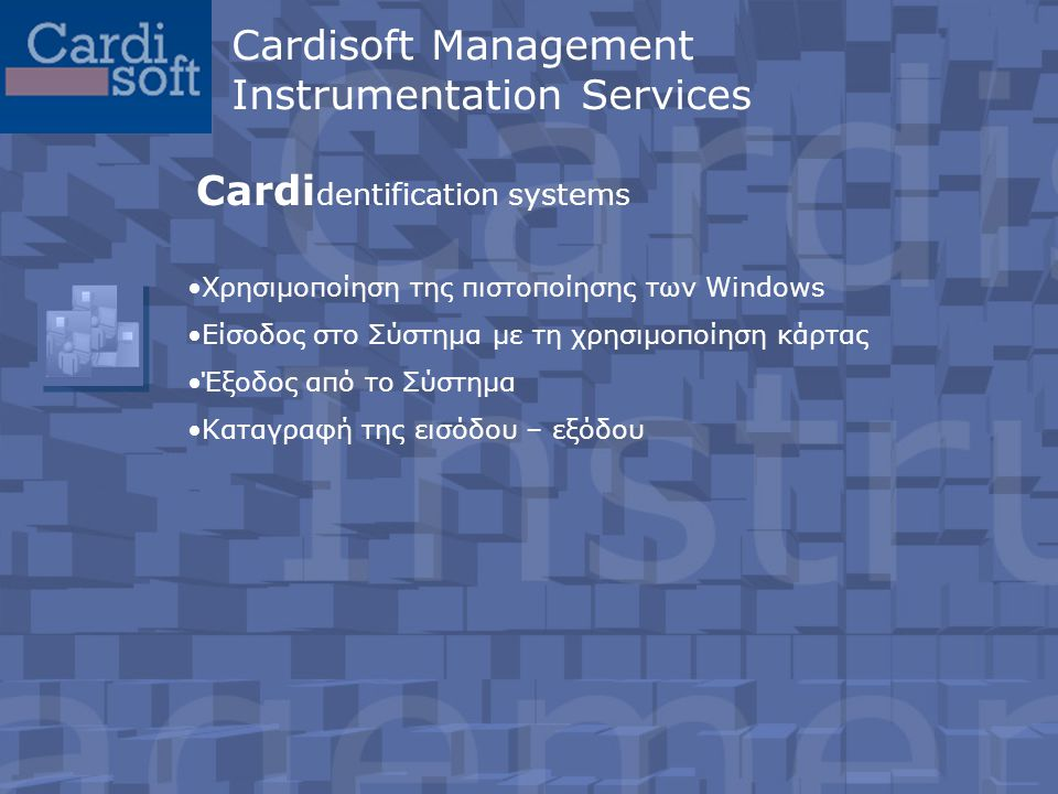 Cardisoft Management Instrumentation Services