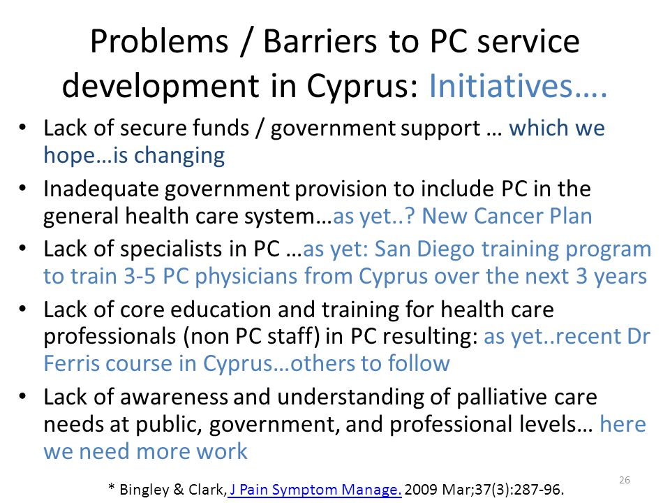 Problems / Barriers to PC service development in Cyprus: Initiatives….