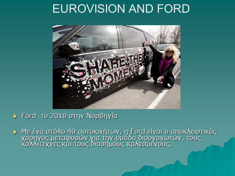 EUROVISION AND FORD Ford το 2010 στην Νορβηγία