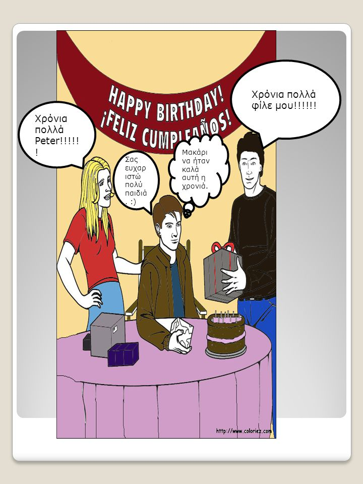 Χρόνια πολλά φίλε μου!!!!!! Χρόνια πολλά Peter!!!!!!