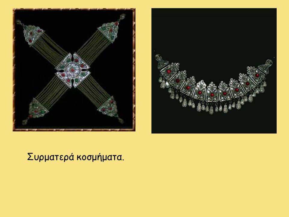 Συρματερά κοσμήματα.
