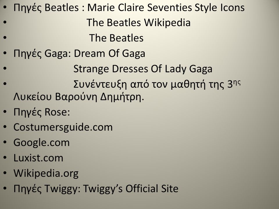 Πηγές Beatles : Marie Claire Seventies Style Icons