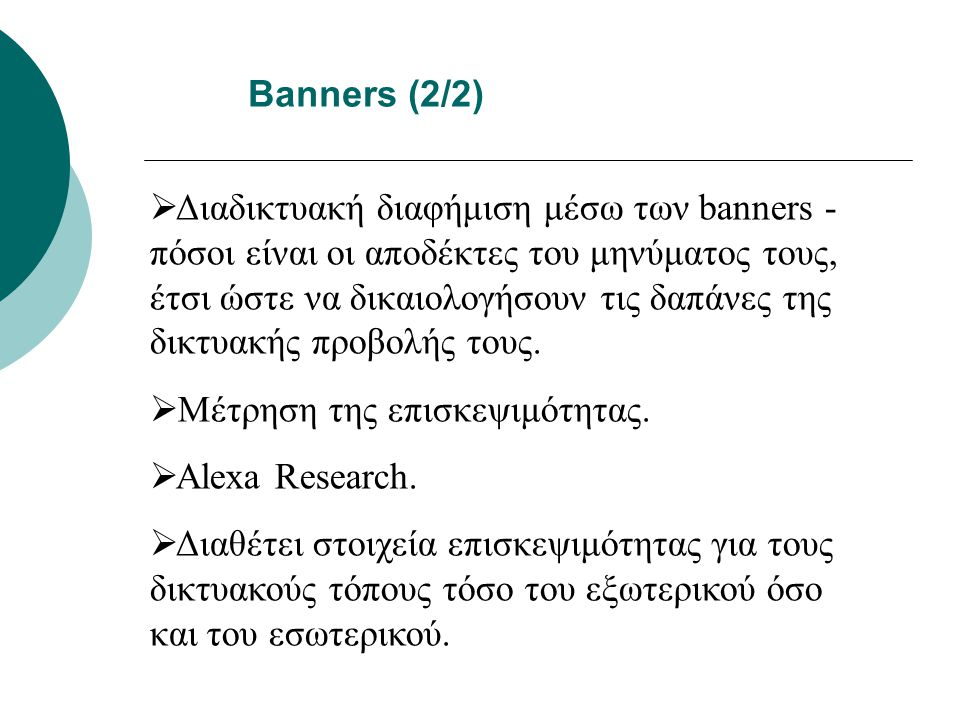 Banners (2/2)