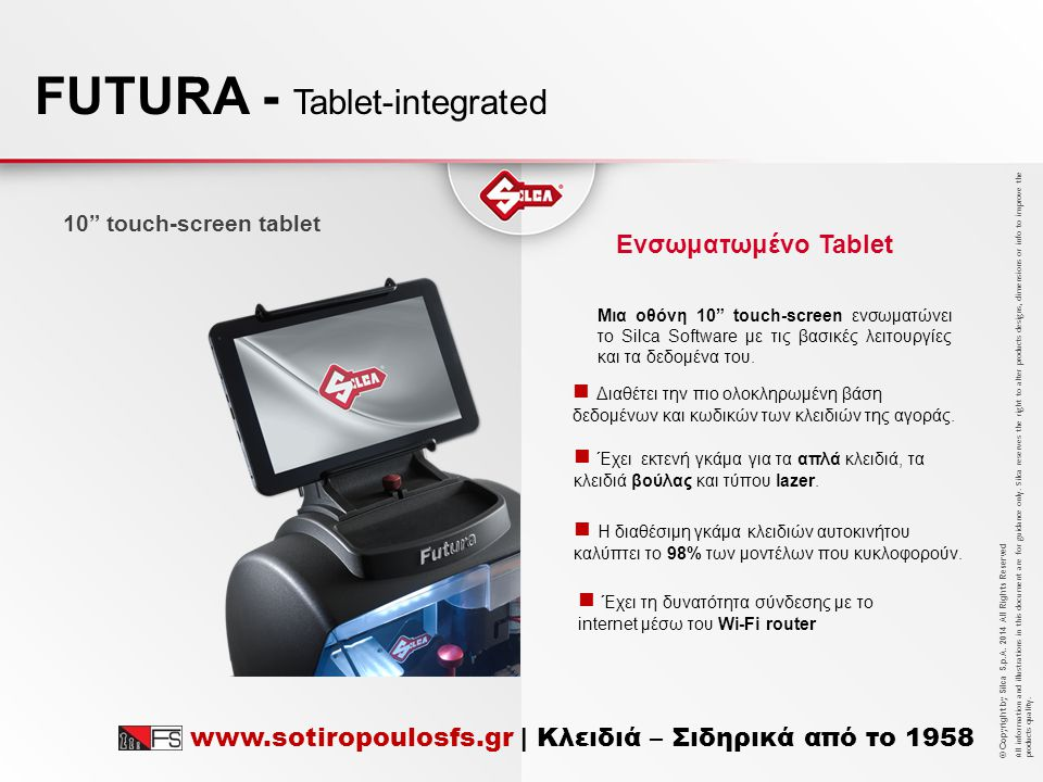 FUTURA - Tablet-integrated