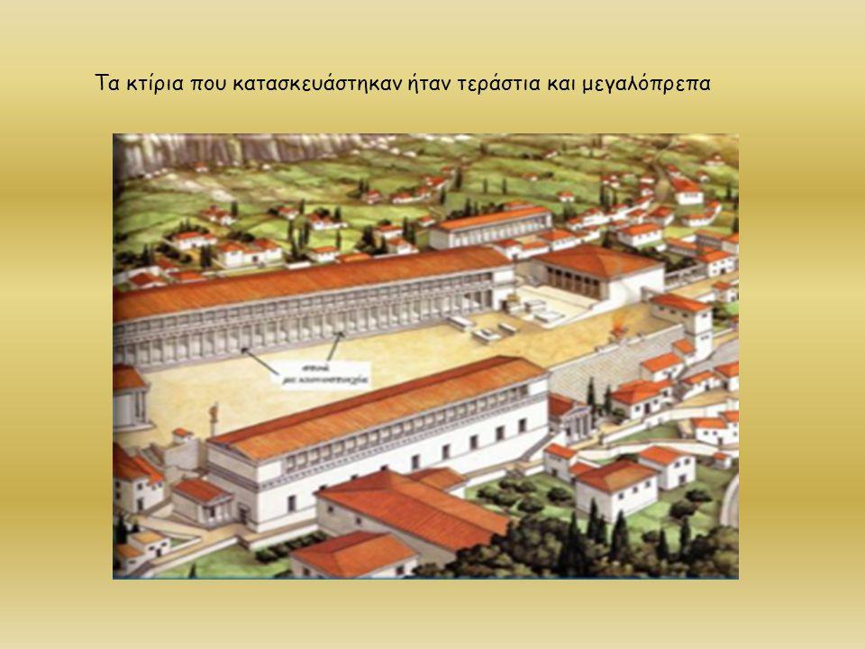 Τα κτίρια που κατασκευάστηκαν ήταν τεράστια και μεγαλόπρεπα