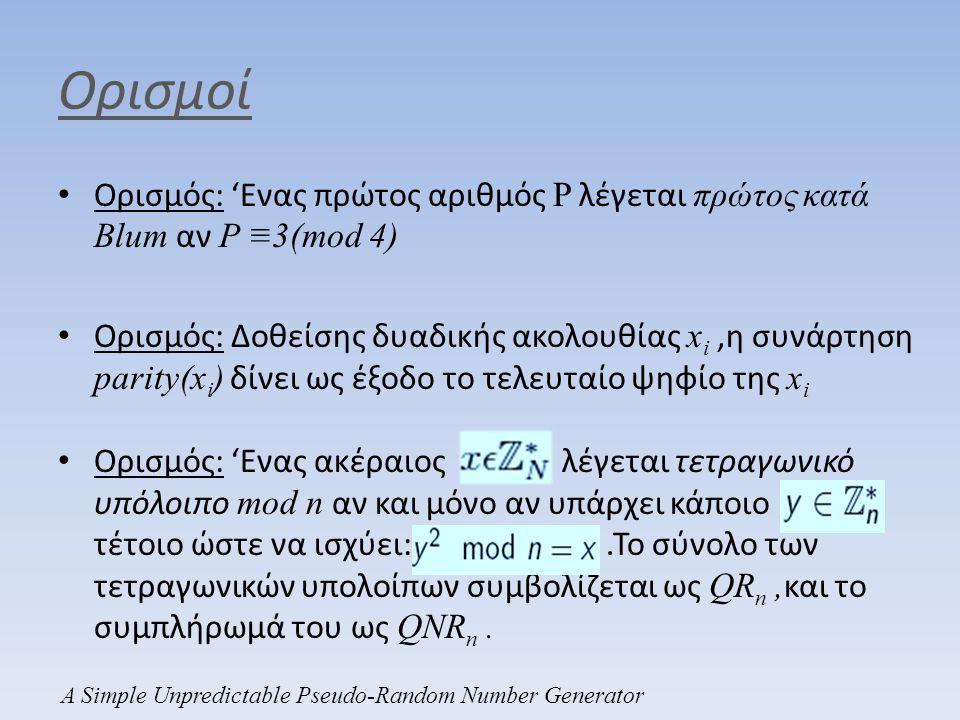 Ορισμοί Ορισμός: 'Ενας πρώτος αριθμός P λέγεται πρώτος κατά Blum αν P ≡3(mod 4)