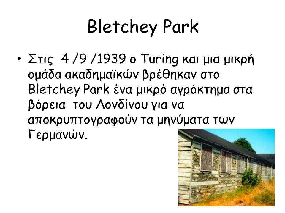 Bletchey Park