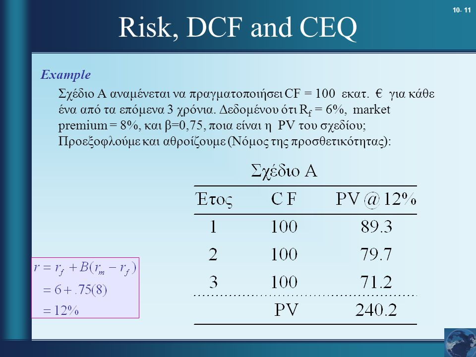 Risk, DCF and CEQ Example
