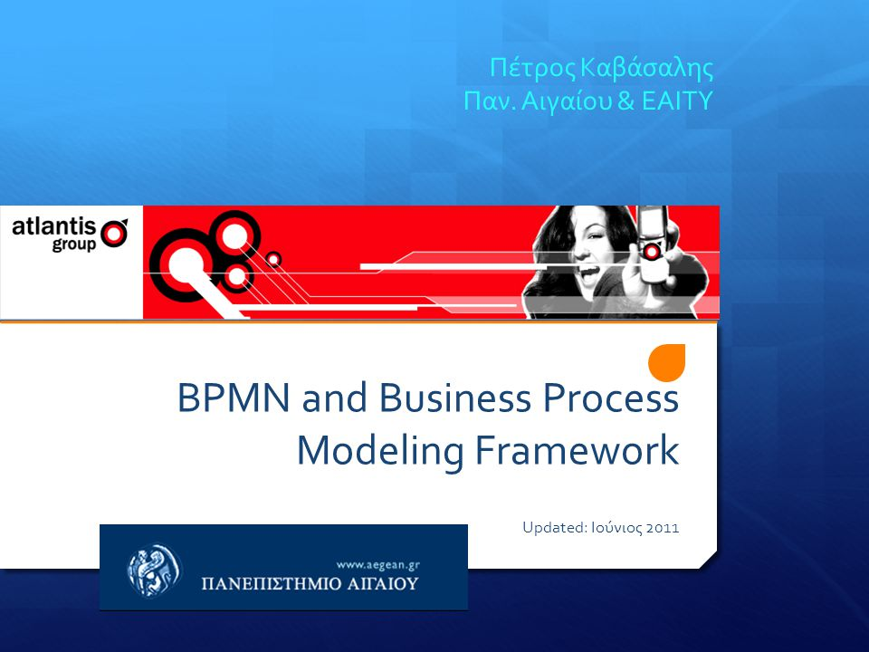 BPMN and Business Process Modeling Framework