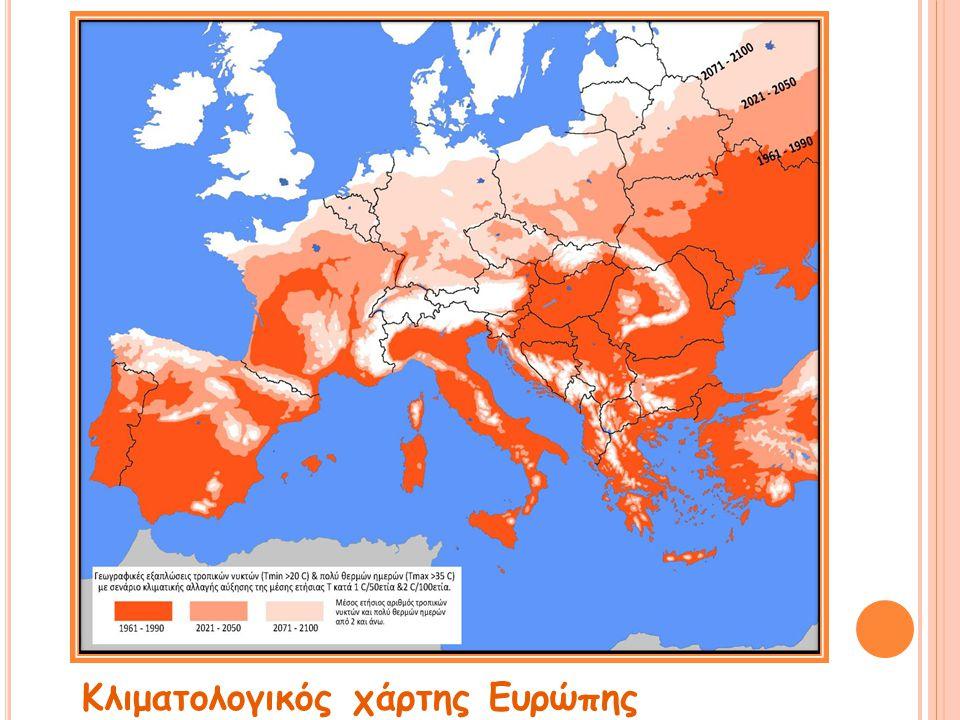 Κλιματολογικός χάρτης Ευρώπης