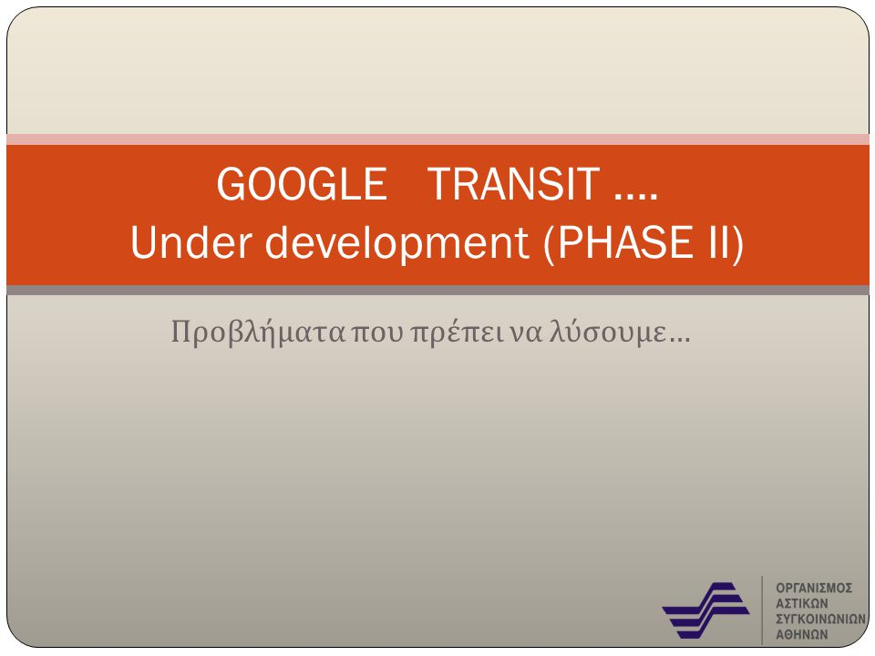 GOOGLE TRANSIT …. Under development (PHASE II)