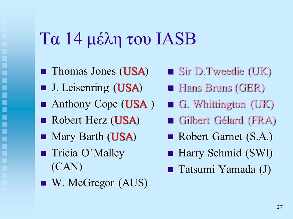 Τα 14 μέλη του IASB Thomas Jones (USA) J. Leisenring (USA)