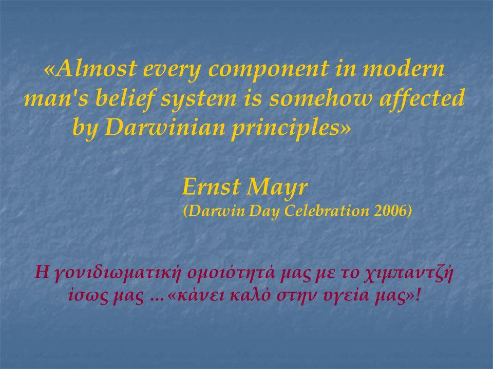 (Darwin Day Celebration 2006)