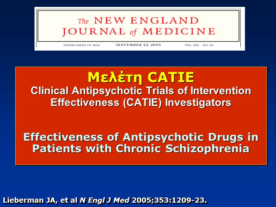 Lieberman JA, et al N Engl J Med 2005;353:1209-23.