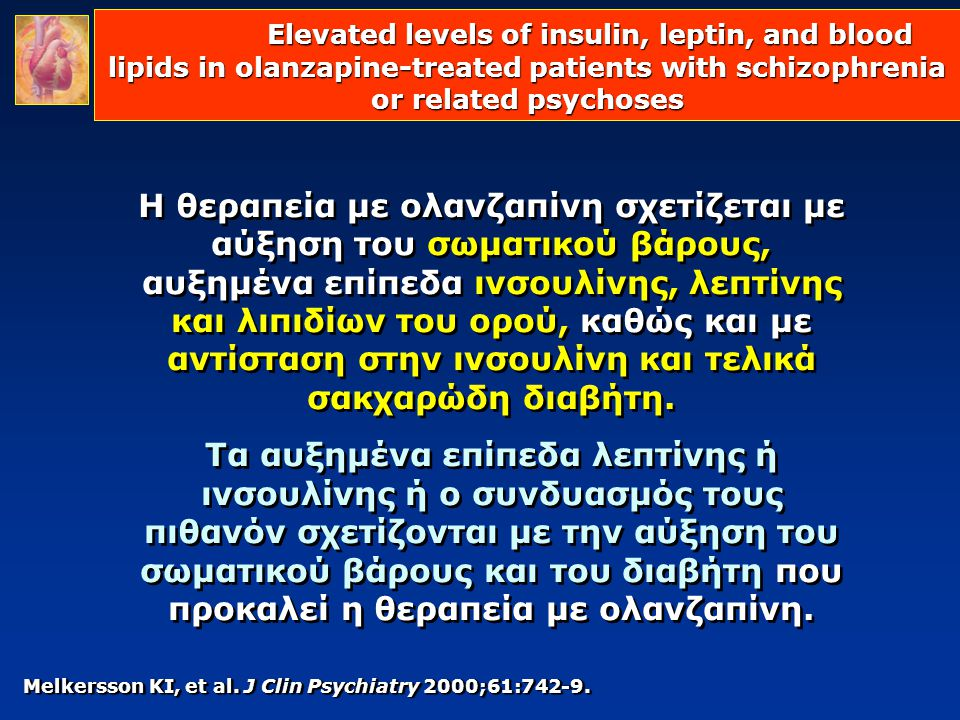 Elevated levels of insulin, leptin, and blood lipids in olanzapine-treated patients with schizophrenia