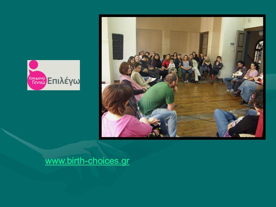 www.birth-choices.gr