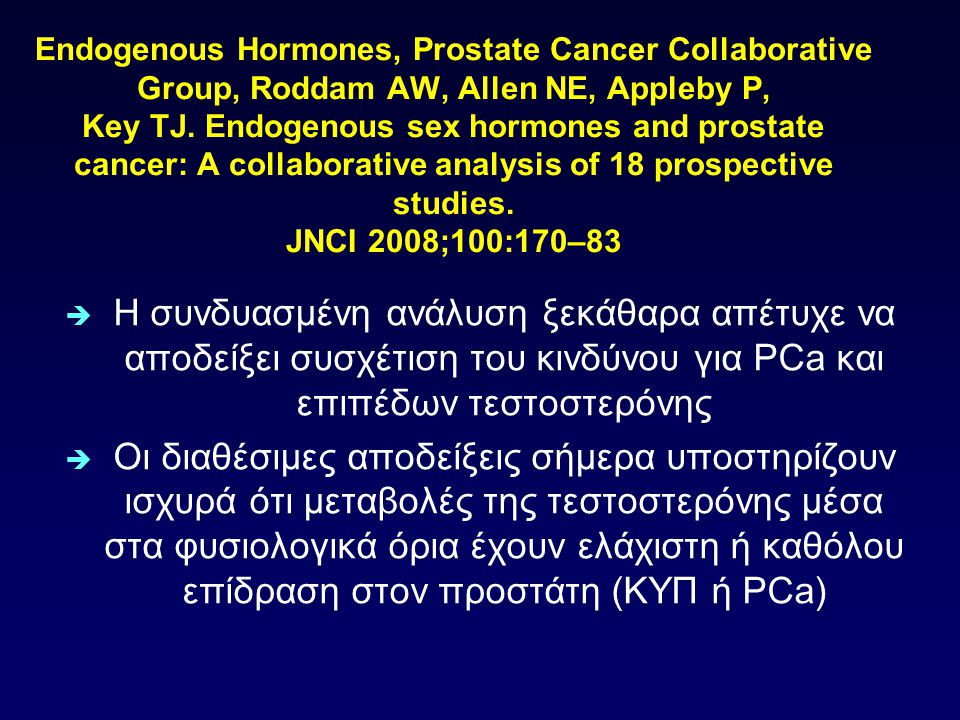 Endogenous Hormones, Prostate Cancer Collaborative Group, Roddam AW, Allen NE, Appleby P, Key TJ. Endogenous sex hormones and prostate cancer: A collaborative analysis of 18 prospective studies. JNCI 2008;100:170–83