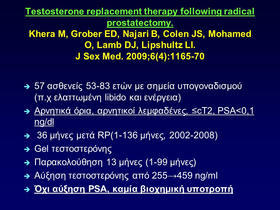 Testosterone replacement therapy following radical prostatectomy