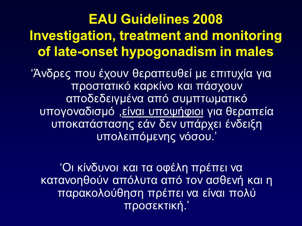EAU Guidelines 2008 Investigation, treatment and monitoring of late-onset hypogonadism in males
