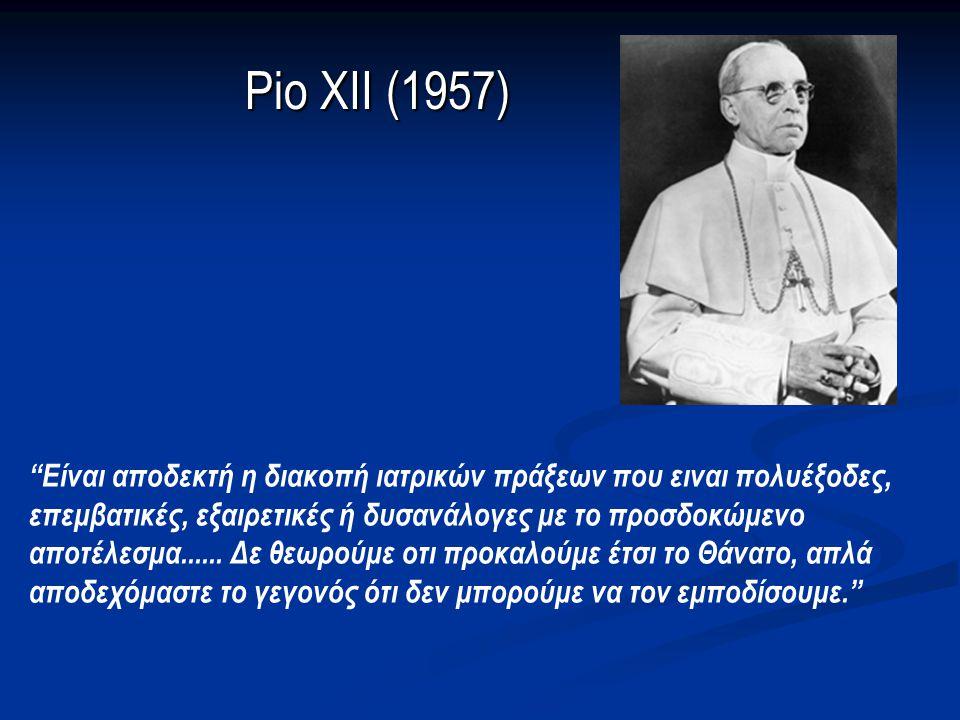 Pio XII (1957)