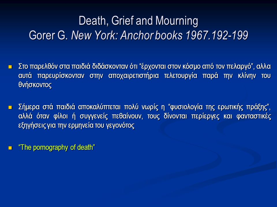 Death, Grief and Mourning Gorer G. New York: Anchor books 1967.192-199