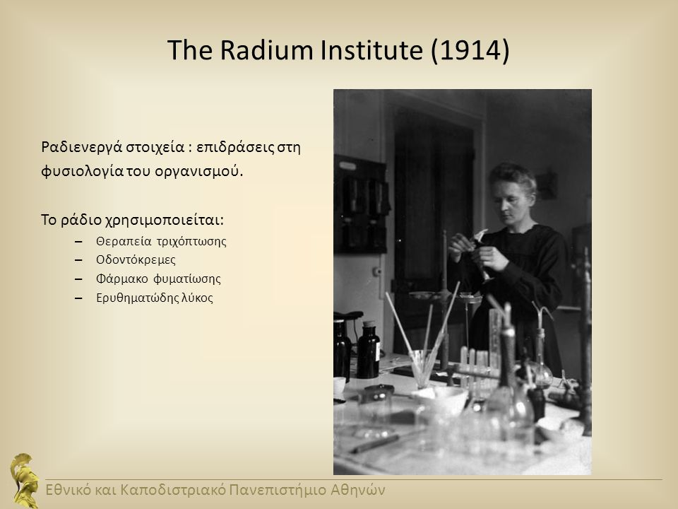 The Radium Institute (1914)